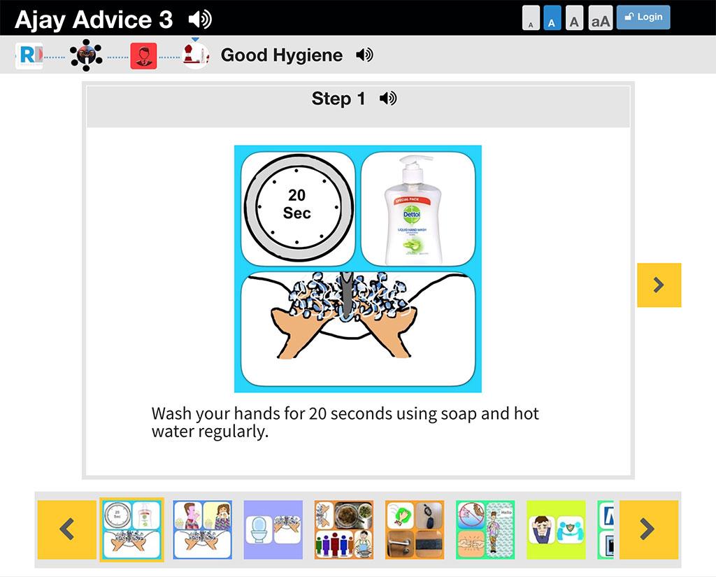 Ajay's good hygiene advice