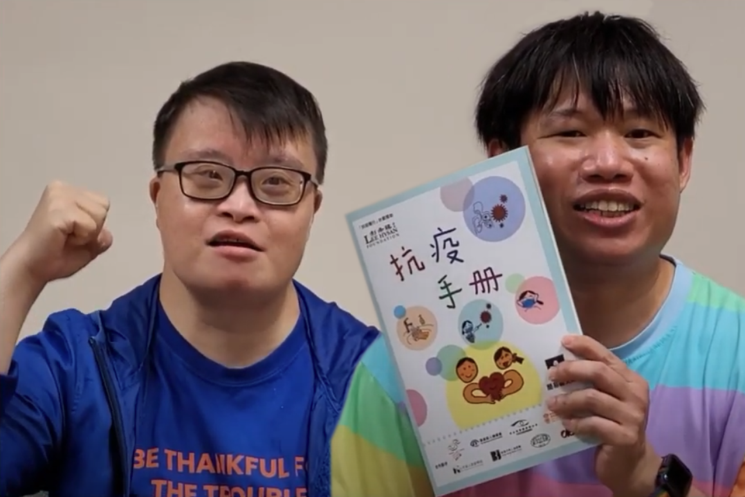two young men from Hong Kong